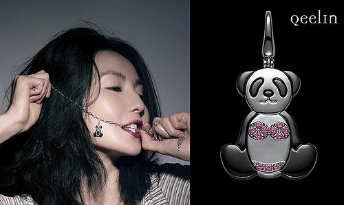 2012年12月PPR 收购香港的珠宝品牌Qeelin