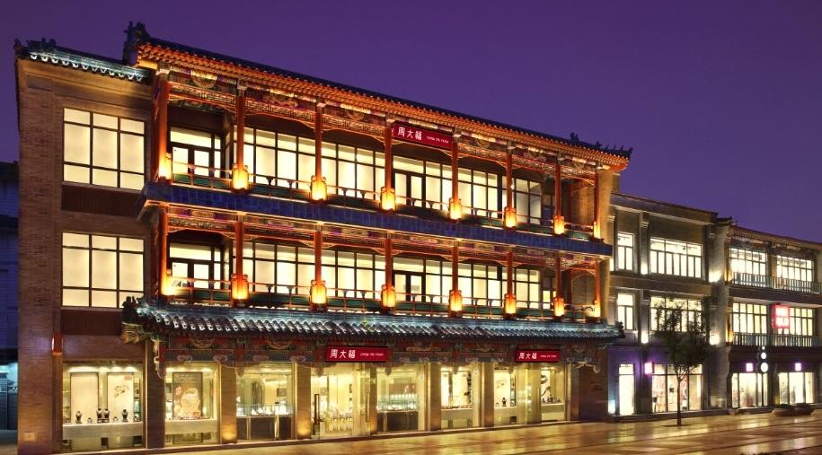 Chow Tai Fook Store2
