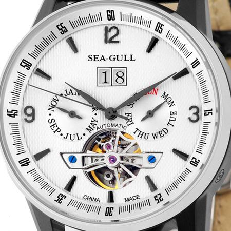 SeaGull watch