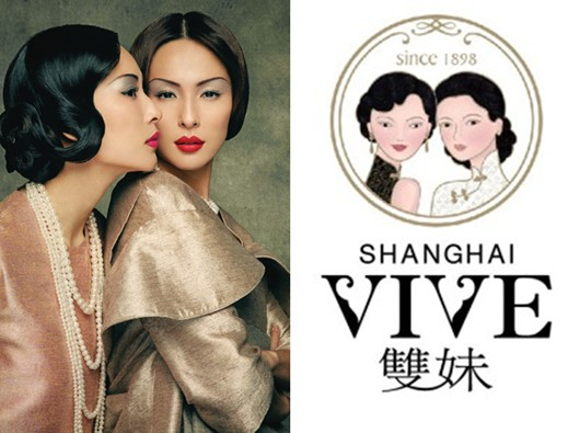 Shanghai Vive