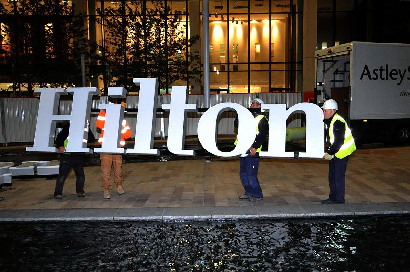 希尔顿国际集团将重返股票市场