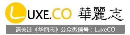 page end logo