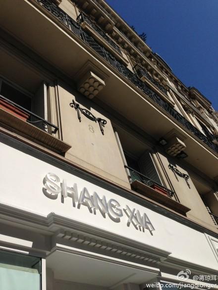 shangxia paris