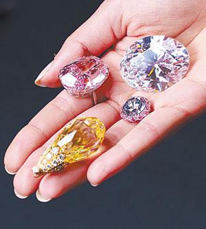 diamond sotheby