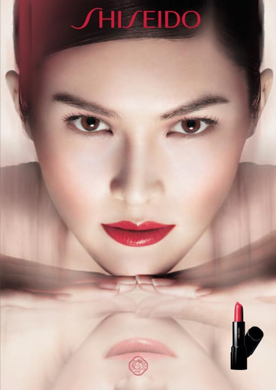 shiseido 2013