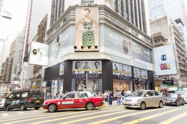 英国高街品牌 Topshop 在香港开业,未来希望独立拓展大陆市场