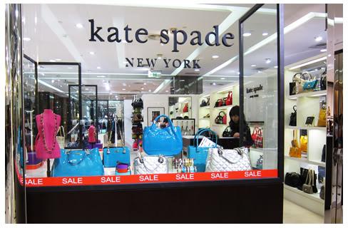 kate-spade-taiwan-store-03a