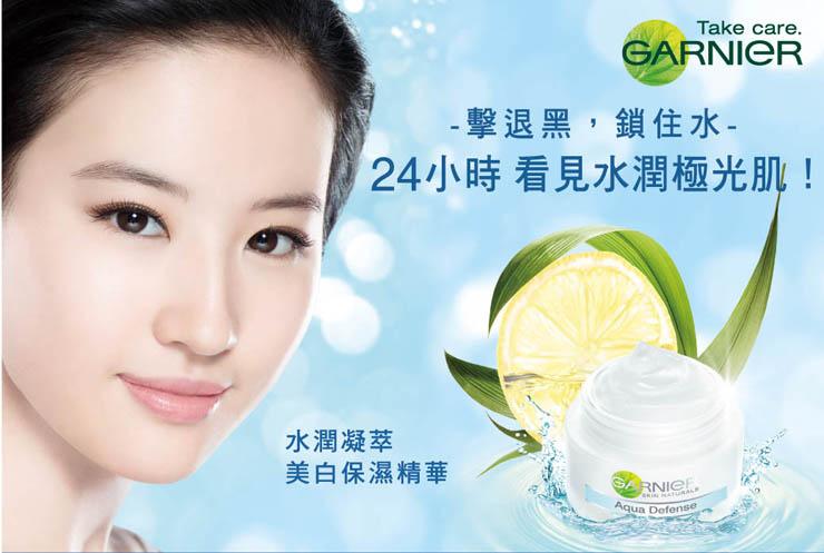 欧莱雅旗下大众品牌卡尼尔 Garnier 退出中国市场