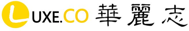 LuxeCO logo common