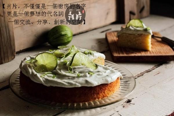 【华丽集 · 轻专访】爿片厨房