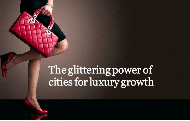 麦肯锡最新报告-全球城市高档消费力量对比
