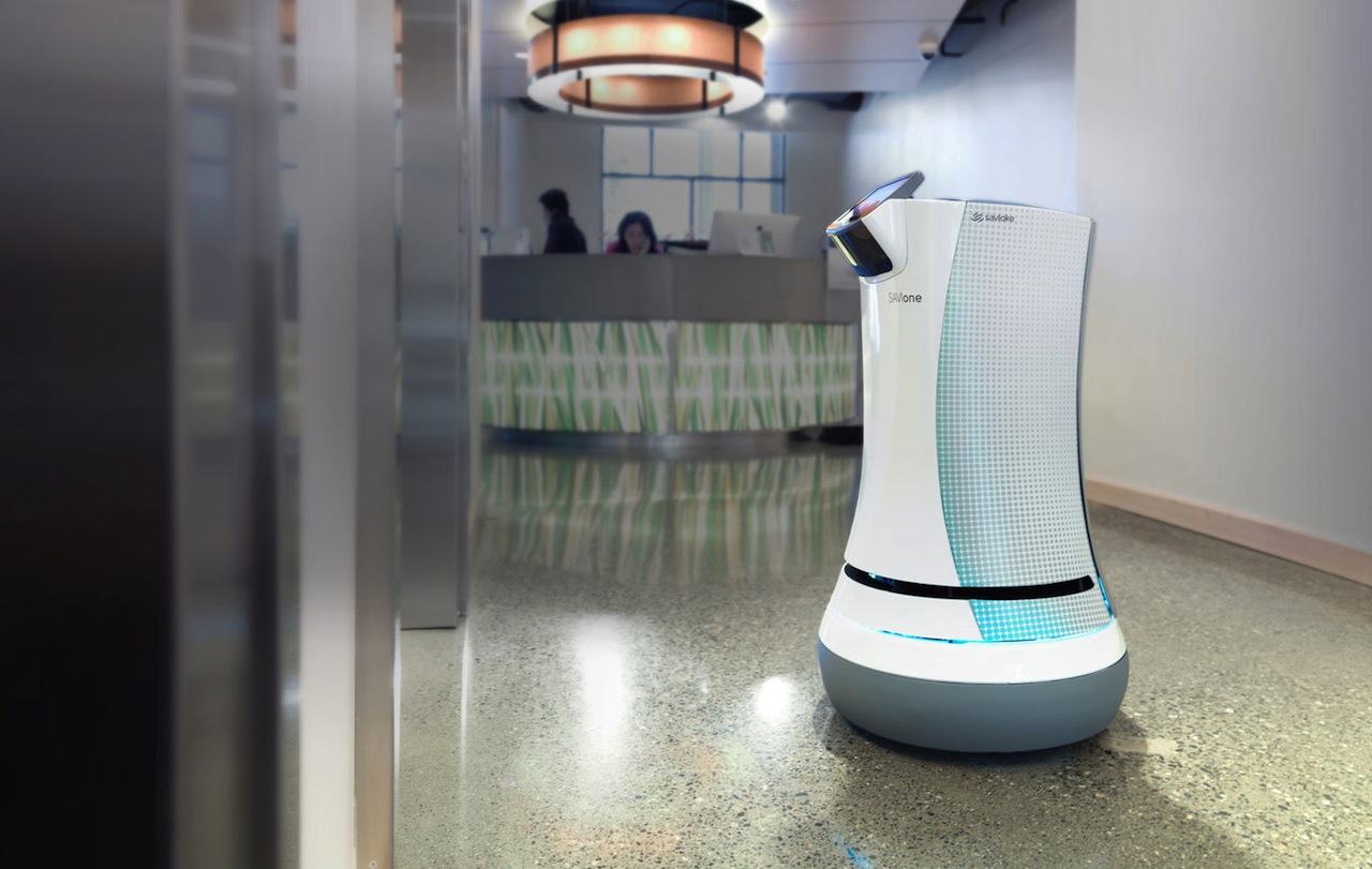 酒店业首个机器人管家面世