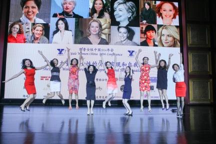 """【华丽通告】耶鲁女性中国2014年会展示智慧魅力""""她""""力量"""