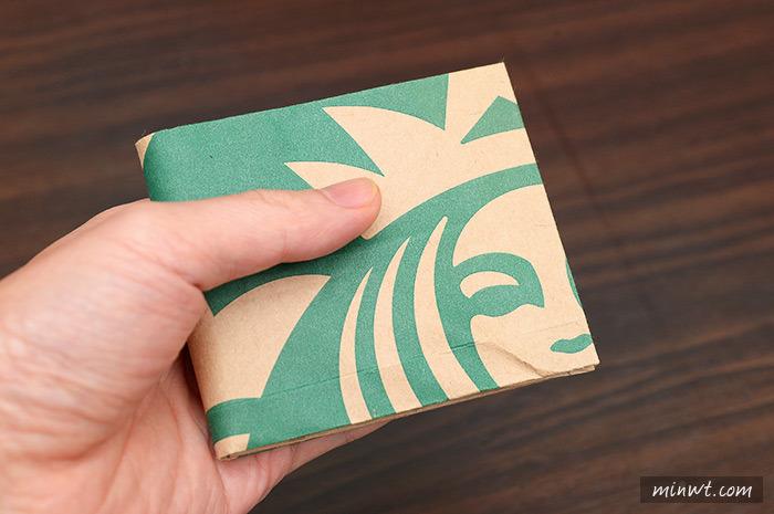 星巴克外卖袋别乱丢-教你动手做全球首款星巴克纸钱包