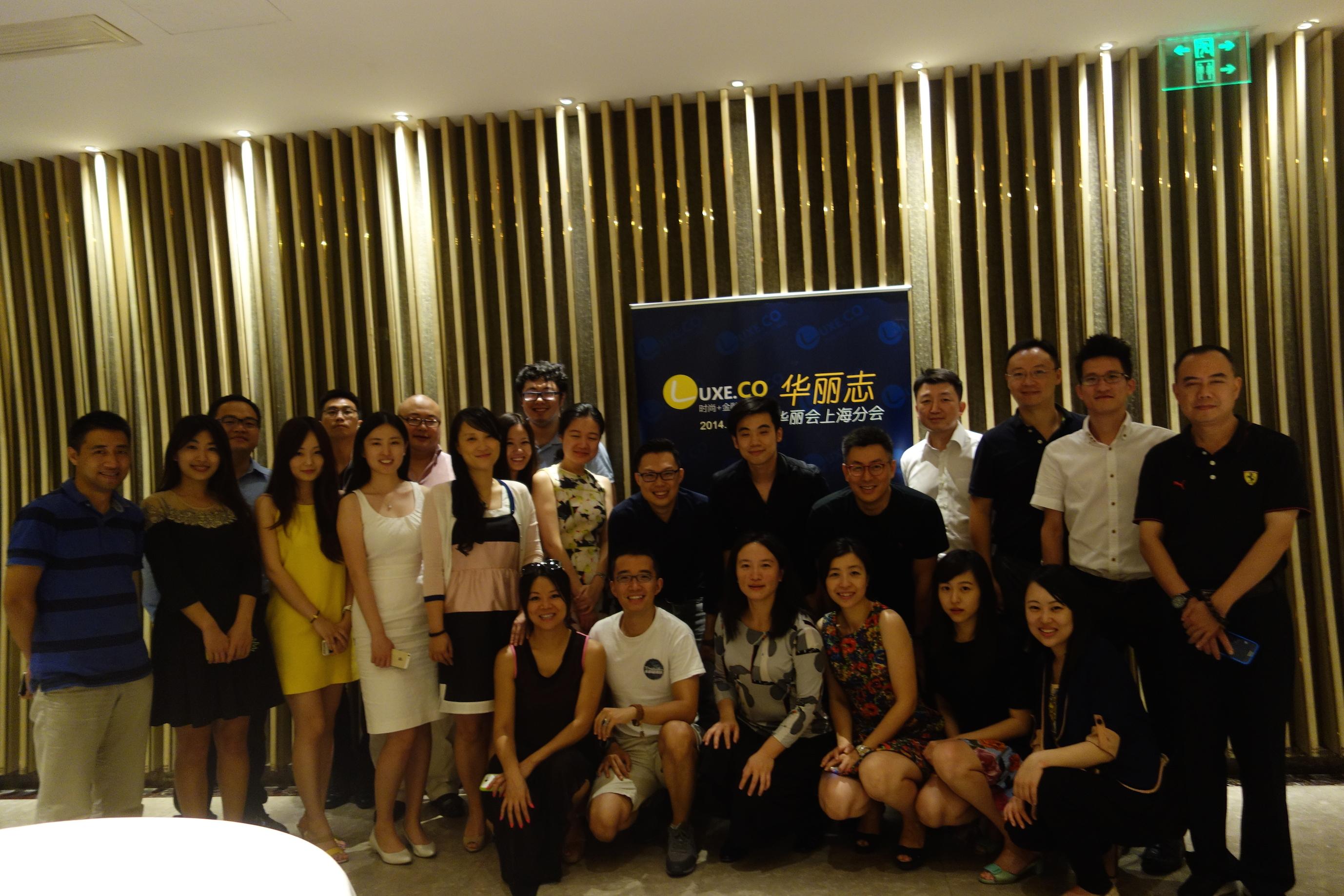 《华丽志》上海分会中秋聚会精彩回放