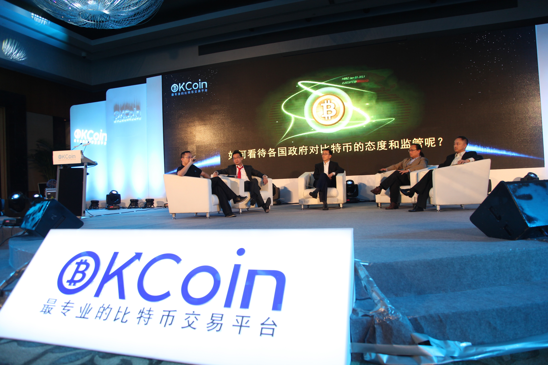 一图说明为什么 OKCoin 是最时尚的互联网金融公司