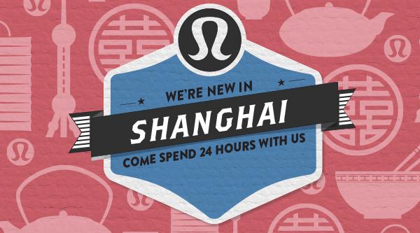 china___shanghai__Social_Blog_600px