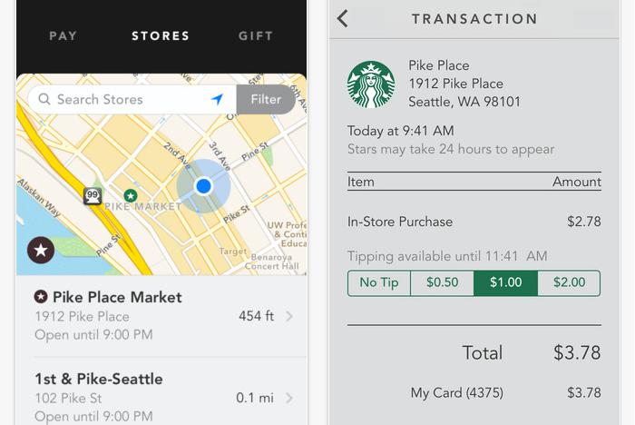 星巴克联手Uber,想喝咖啡,叫车送你去
