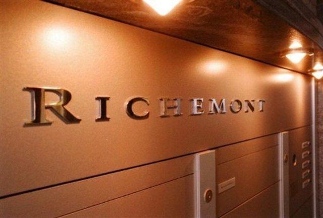 Richemont 上半年业绩超预期 股价飙升