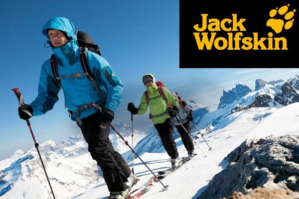 德国户外品牌 Jack Wolfskin 果断收回中国代理权