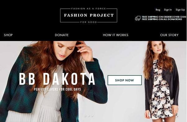 服装慈善义卖网站 Fashion Project 获A 轮720万美元融资