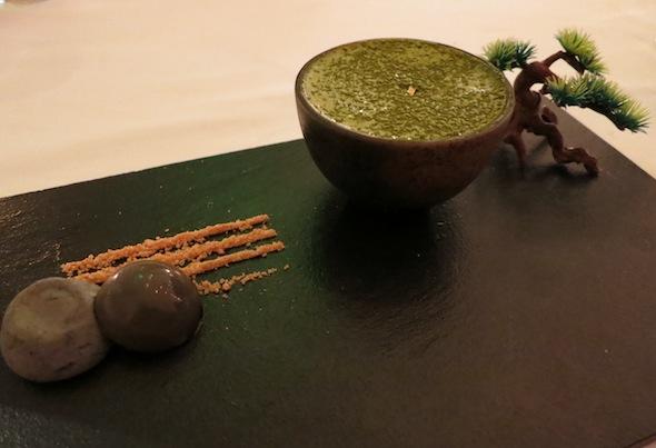 tate-zen-garden