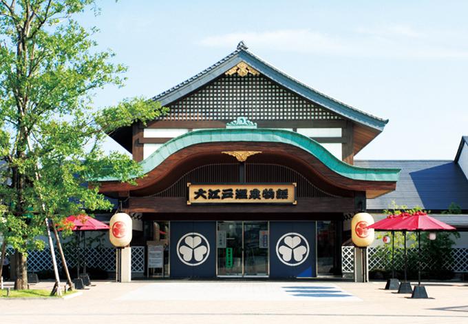 贝恩资本收购日本大江户温泉,剑指东京奥运会