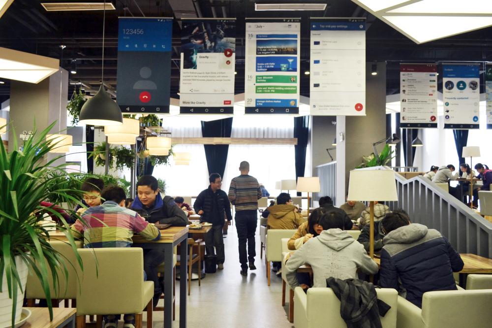 """《华丽志》探访豌豆荚总部:北京最有""""硅谷范儿""""的办公空间"""