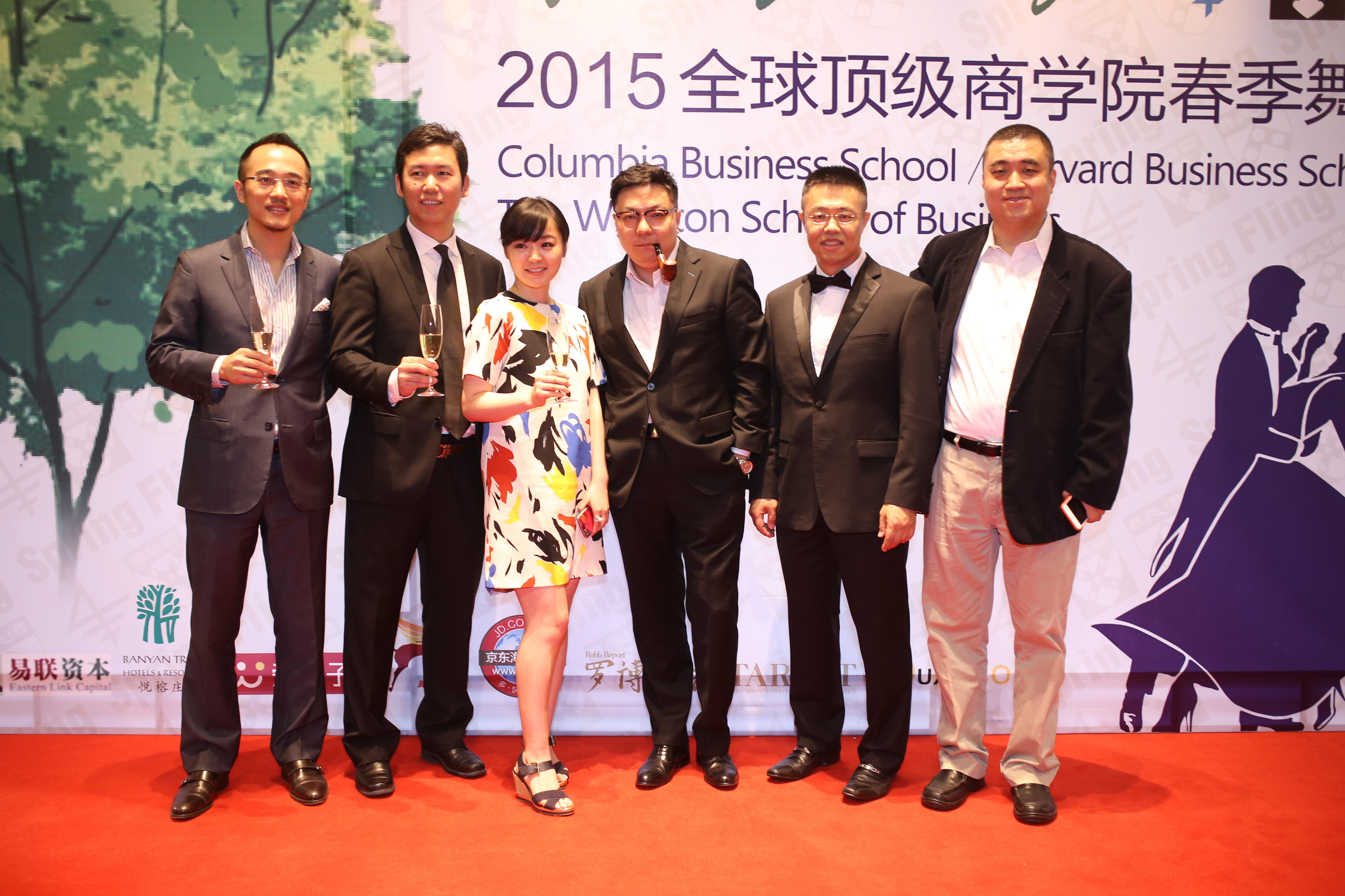 2015年第二届全球顶级商学院春季舞会精彩回放