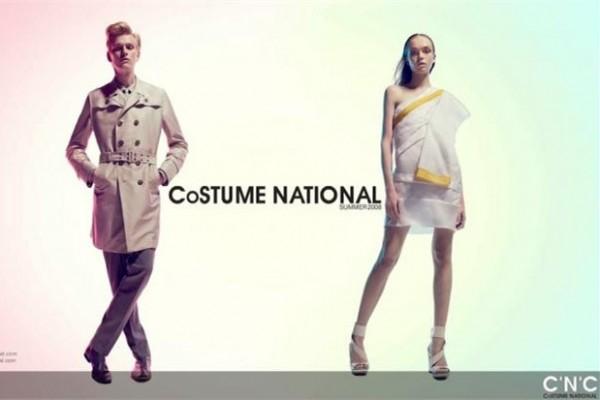 意大利品牌 Costume National 在中国商标侵权案中胜诉