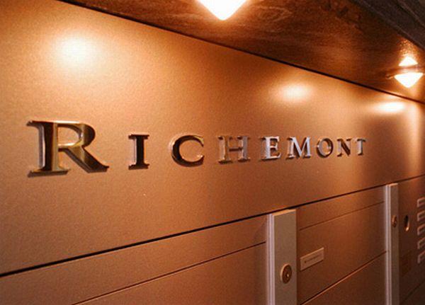 《华丽志》特稿:Richemont 集团2014财报全方位解读