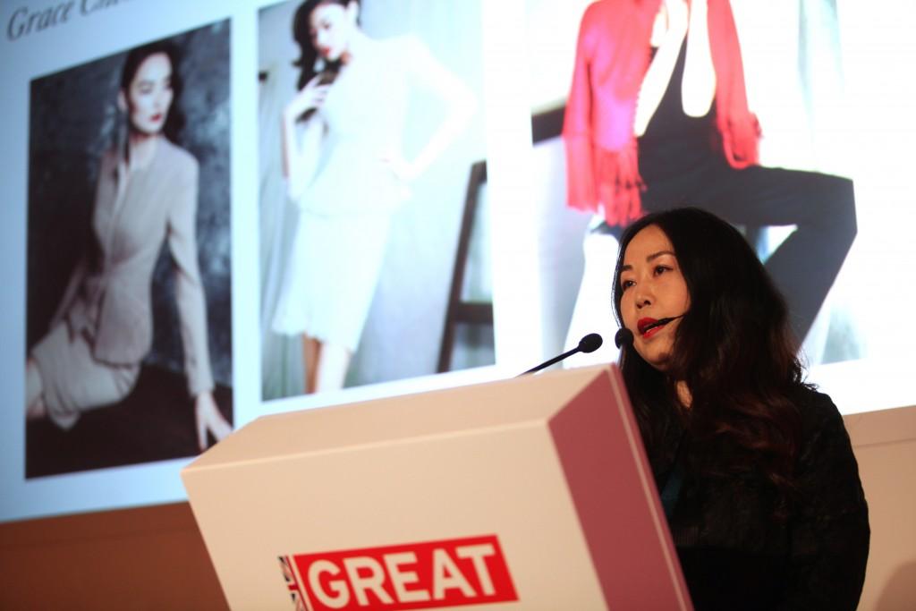 2015年格雷斯在英伦盛典上演讲