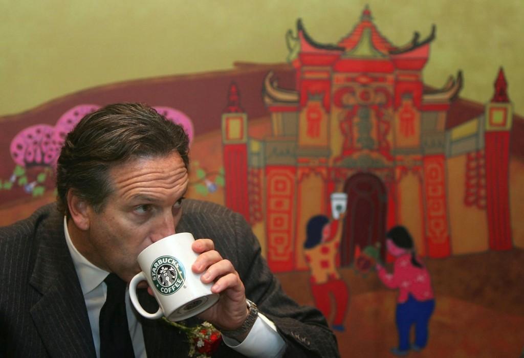 Chinese Starbucks 2006