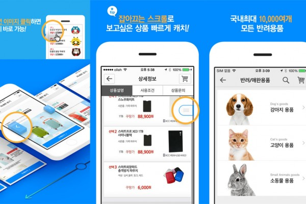 韩国移动电商巨头 Coupang 获日本软银集团 10亿美元投资