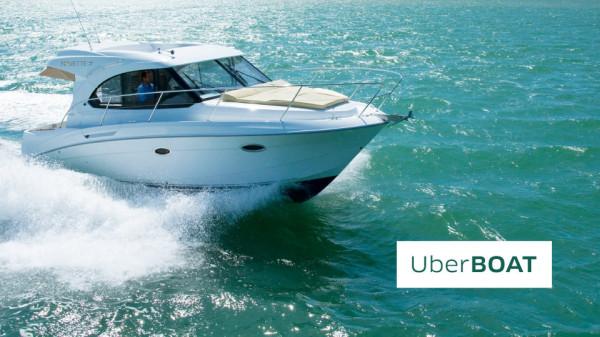 在土耳其,搭Uber 摆渡船跨越亚欧大陆:UberBoat