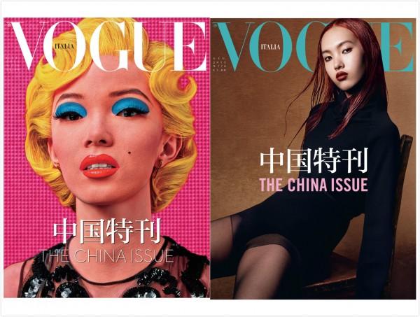 《Vogue》意大利版推出中国特刊,主编畅谈中国时尚