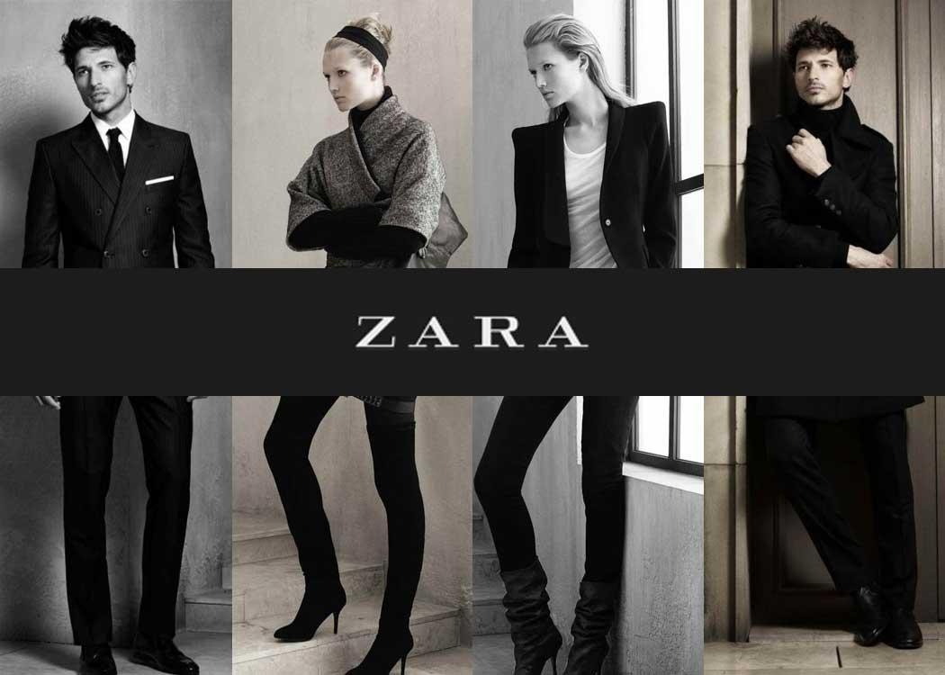Zara 全球定价策略大揭秘:中国还不是最贵的