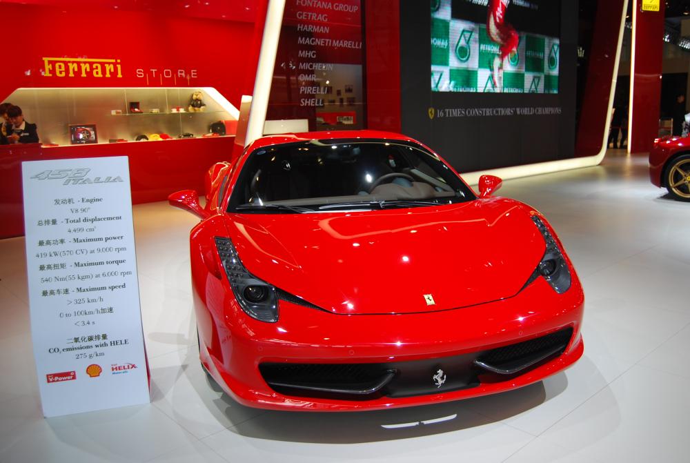 豪华跑车法拉利公司将单独上市,市值百亿欧元