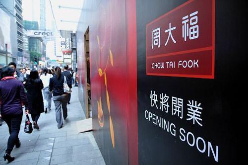 洲际酒店集团将以 9.38亿美元出售香港洲际酒店