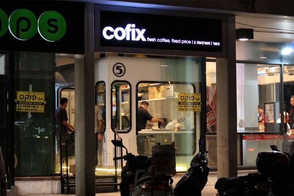 以色列金融家创立一美元咖啡连锁店 Cofix,已借壳上市