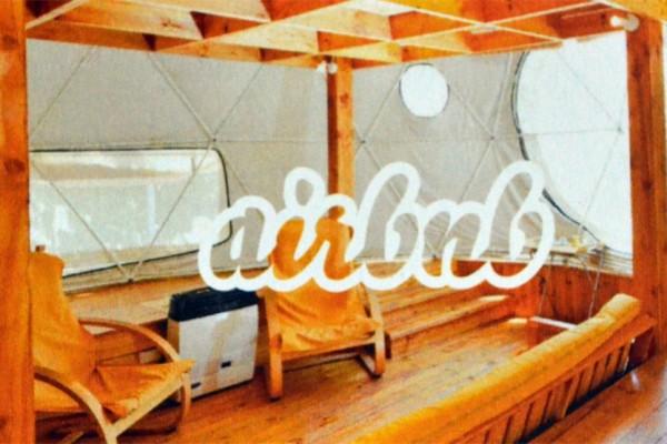 黑石集团 CFO跳槽 Airbnb 担任 CFO,或为IPO先声