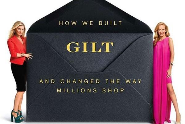 Saks 母公司正式以 2.5亿美元收购奢侈品闪购网站 Gilt,线上线下大整合