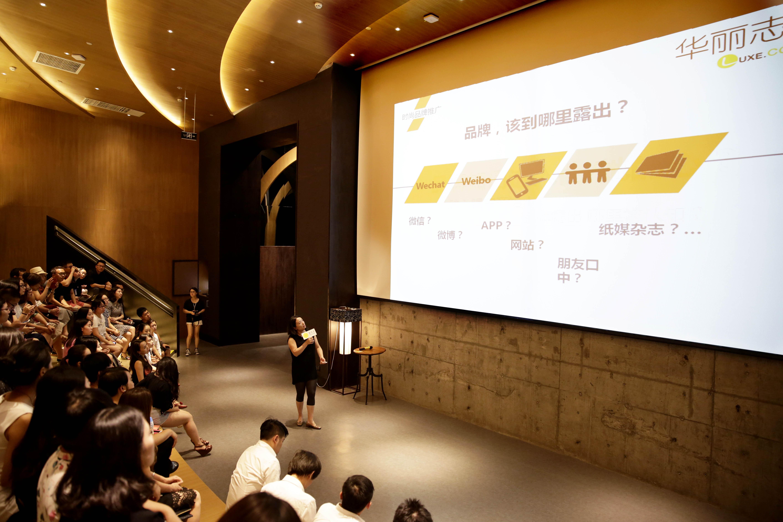 在成都喝【华丽下午茶】:80/90后时尚消费行为及趋势报告会 第二站 图文播报
