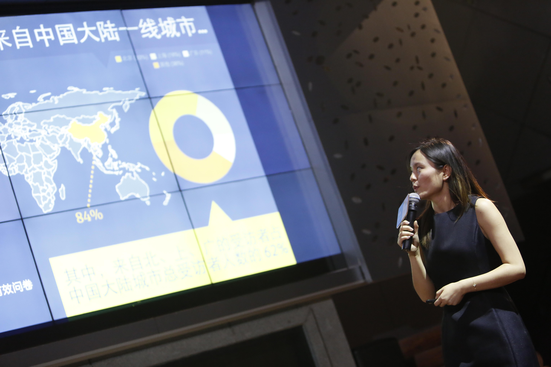 受邀北京国际设计周,9月28日《华丽志》两大论坛北京751开讲!
