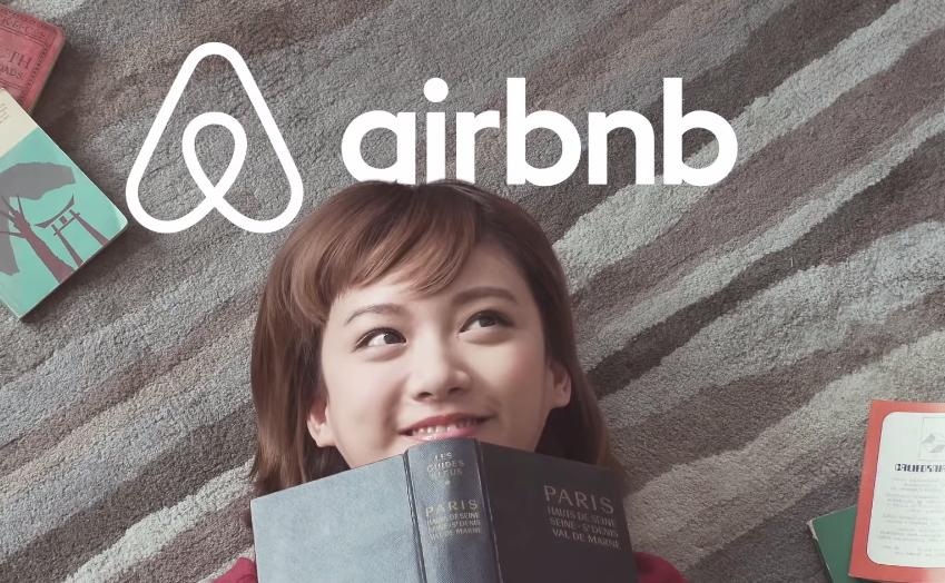 Airbnb 今夏入住人数达创纪录的 1700万,亚洲地区贡献最大
