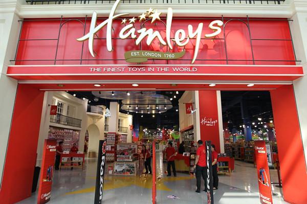 中国鞋商千百度收购世界最古老的玩具连锁店:英国 Hamleys