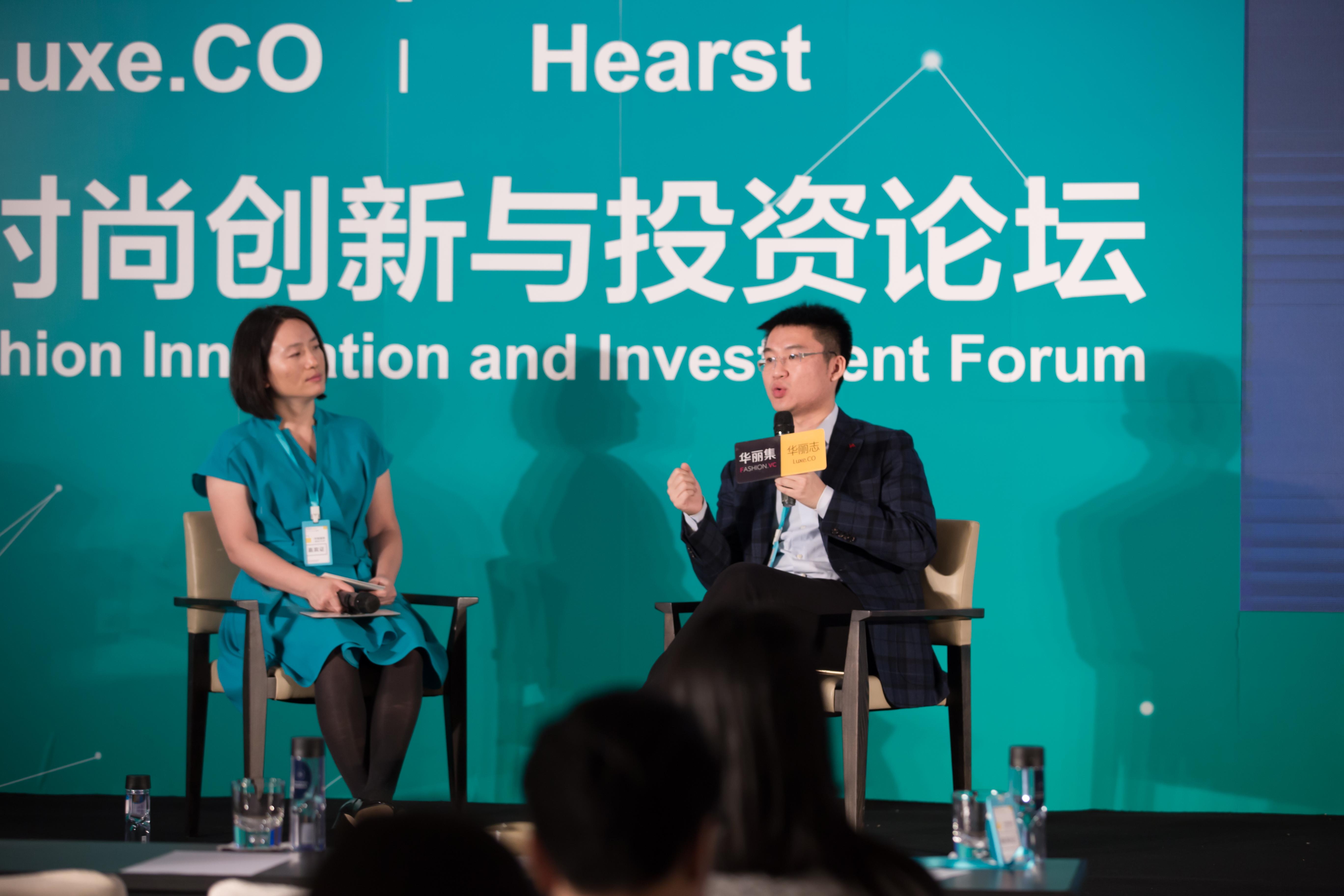 方橙 CEO 许昊天:线下零售体未来的驱动力就是新锐品牌