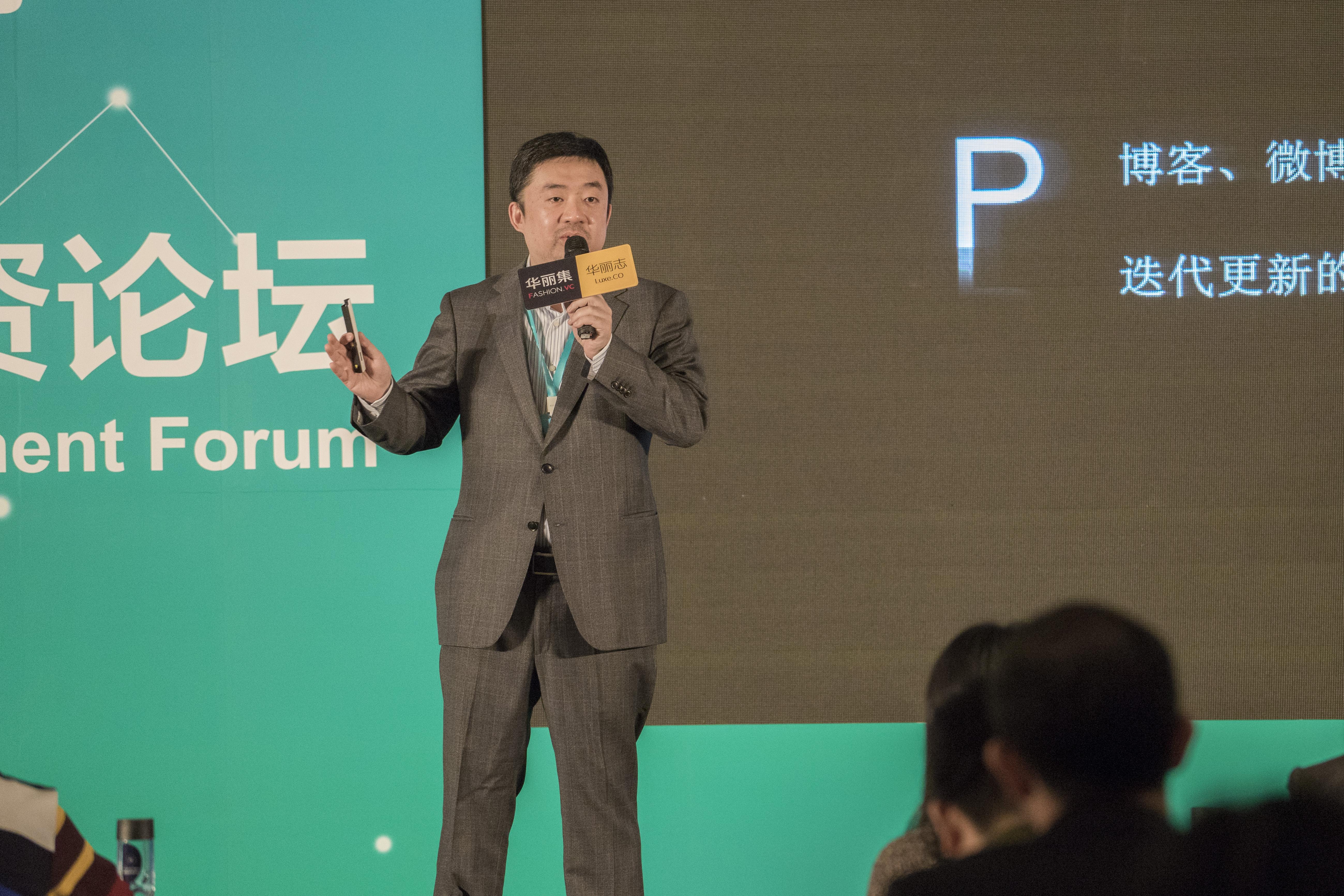 赫斯特中国董事总经理邢文宁:众媒体和富媒体时代,真的好内容才经得起考验
