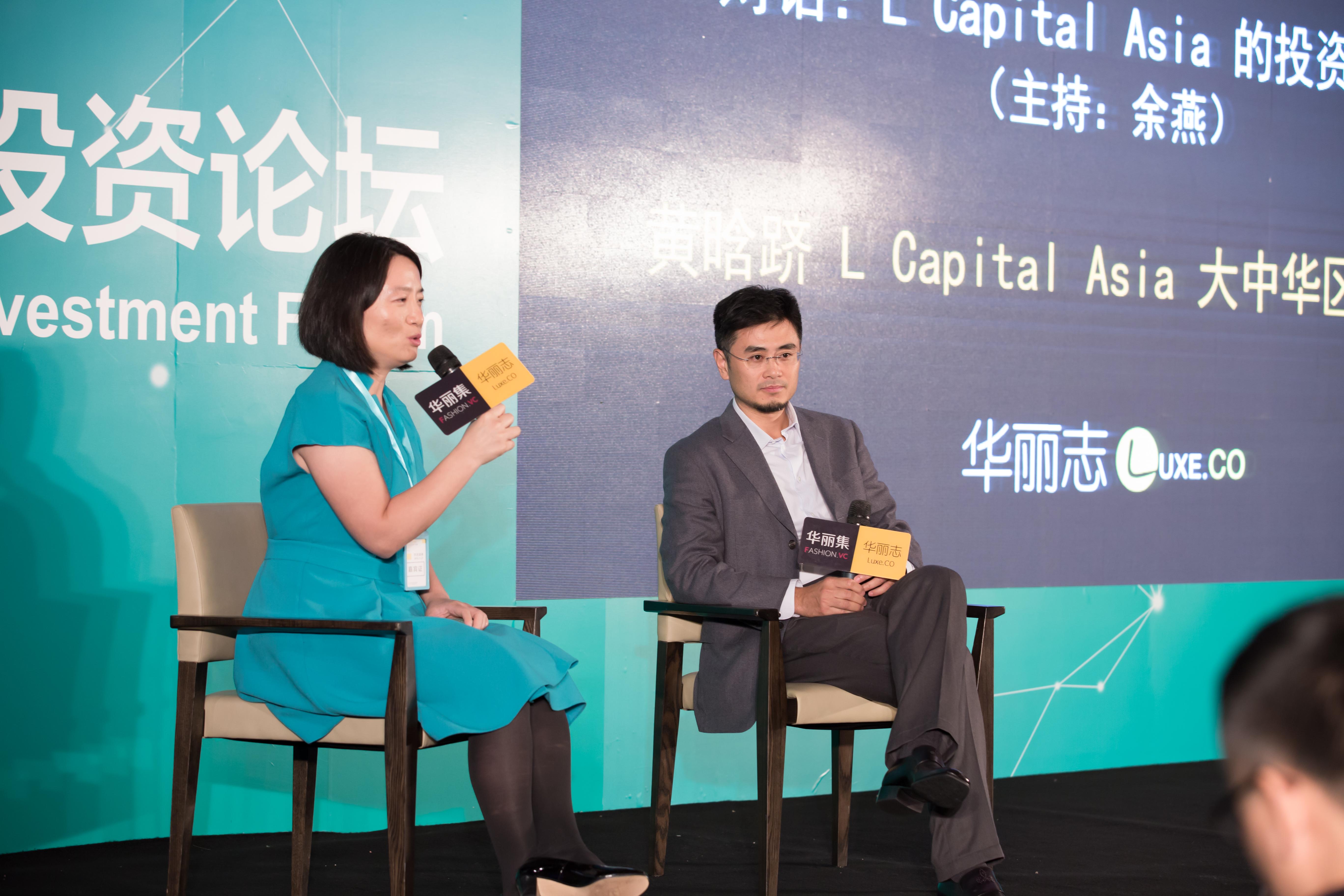 L Capital Asia 大中华区负责人黄晗跻: 一个企业如果仅仅需要钱,我们就不投了