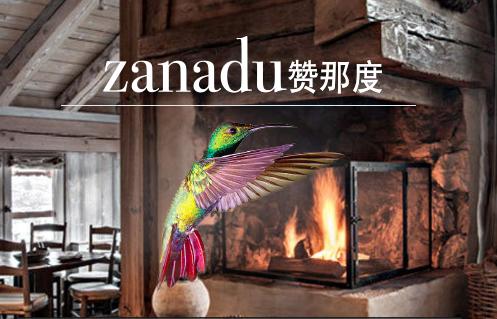 ZANADU 赞那度精品旅行网获得由腾讯领投的8000多万人民币A+轮投资